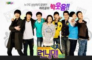 Running Man Versi China Segera Dirilis