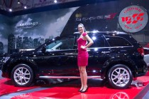 Dodge Journey 100th Limited Edition