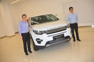Jaguar Land Rover Soft Launching Discovery Sport