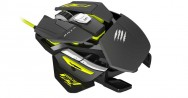 Mad Catz R.A.T. PRO S, Mouse Baru untuk Gamer Profesional