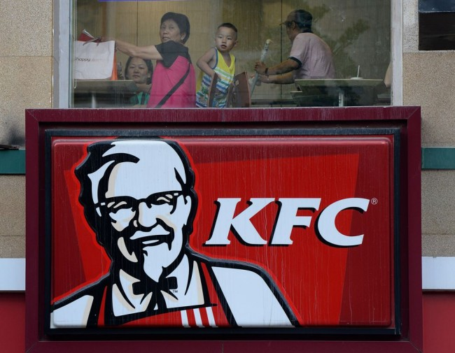 kfc introduction With 21 restaurants across mauritius, kfc is your favourite place for delicious food to share with friends and family enjoy our secret fried chicken recipe finger lickin good.