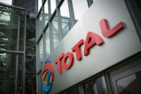 Total E&P Sambut Revisi PP 79/2010