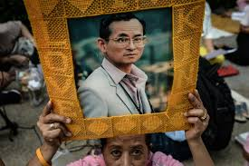 King Bhumibol's Death A Great Loss to ASEAN: Foreign Ministry