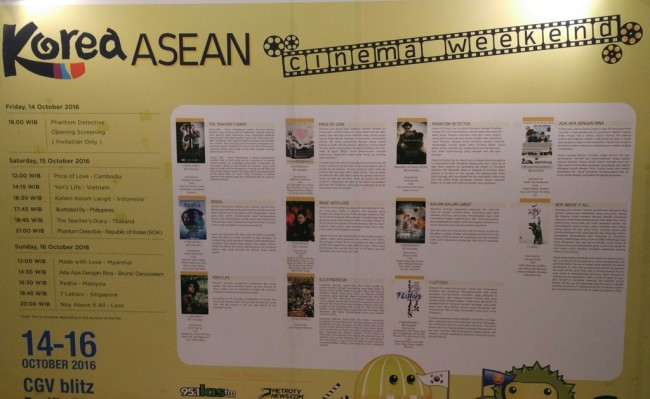 Korea ASEAN Cinema Weekend 2016 Sukses Digelar