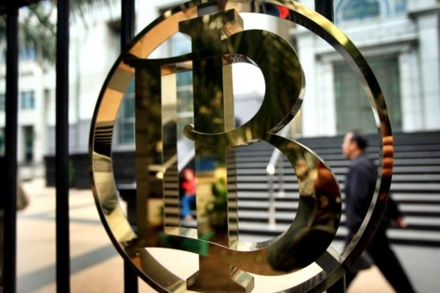 Central Bank Intervenes As Rupiah Slumps