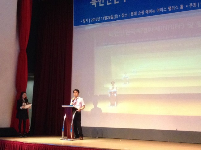 North Korean Human Rights International Film Festival Opens in Jakarta