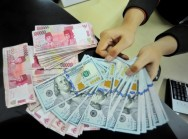 JISDOR Weakens to Rp13,563/USD