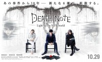 Death Note: Light Up the New World, Serupa Tapi Tak Sama