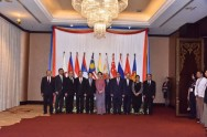 ASEAN Foreign Ministers Call for Peace in Rakhine
