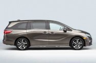 Mengintip Honda All New Odyssey Versi AS