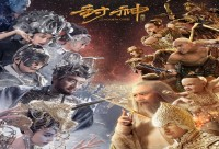 League of Gods, Kolaborasi Jet Li dan Tim Kreatif Hollywood