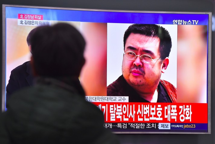 Indonesian Woman Arrested Over Death of Kim Jong-Nam