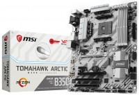 MSI Pamer 2 Motherboard Intel B350