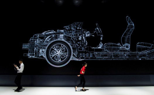 <i>Seru-seruan</i> di Shanghai International Auto Show 2017