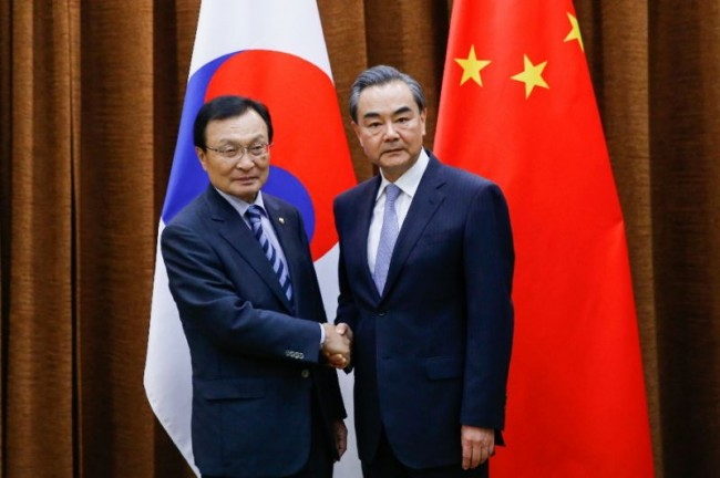 China Urges S. Korea to