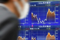 Tokyo Stocks Open Flat After Terror Attack in Manchester