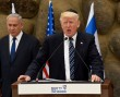 Trump Calls on Israelis, Palestinians to Compromise for Peace