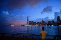 Hong Kong in Beijing's Shadow 20 Years After Hand Over