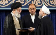 Iran Says US Breaching Nuclear Deal As Rouhani Starts New Term