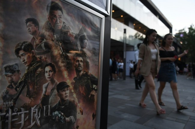 China Blockbuster Joins Top 100 Grossing Films Worldwide