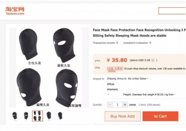 Ada Topeng Khusus Anti-Face ID Milik iPhone X