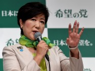 Tokyo Governor Koike Vows Break from the Past with New Party