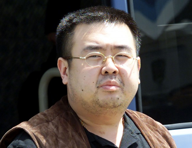 Women Plead not Guilty to Murdering North Korea Leader's Half-Brother