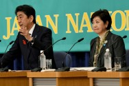 Gloves Off as Japan Election Campaign Starts