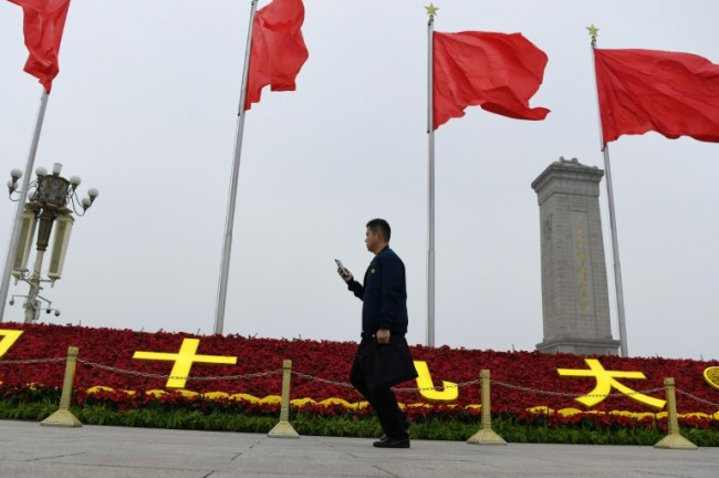 Communist Conclave Opens to Hand Xi New Term