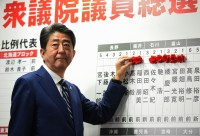 Abe Targets North Korea after Storming to 'Super-Majority' Vote Win