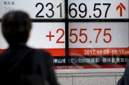 Tokyo Stocks Close Lower on US Tax Reform Jitters
