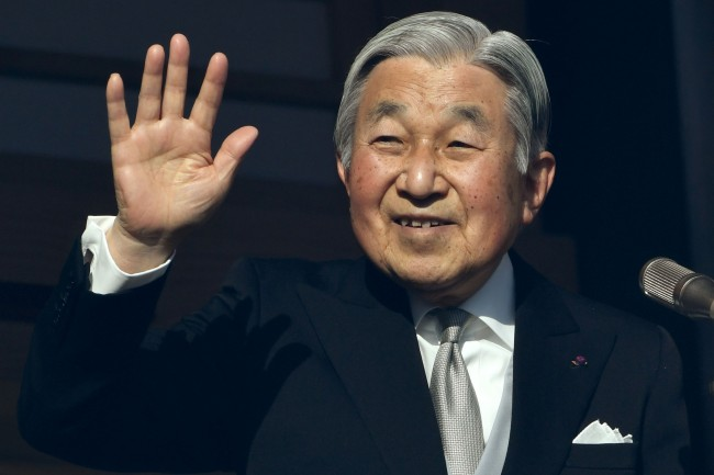 Kaisar Akihito Turun Takhta 30 April 2019