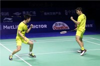 Hasil Undian Dubai World Super Series Finals 2017