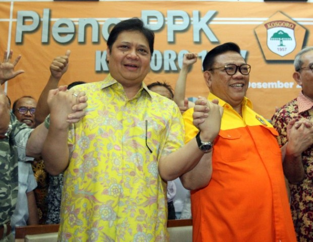 Golkar Party Starts National Leadership Meeting