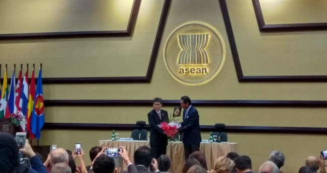 Indonesia Welcomes New ASEAN Secretary General