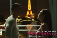 Film Eiffel... I'm in Love 2 Rilis Album Soundtrack
