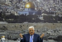 Abbas to Ask EU to Recognise Palestinian State: Minister