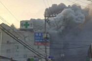 Huge Hospital Blaze Kills 41 in South Korea: Government