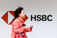 HSBC More Than Doubles Pre-Tax Profits to $17.2 Billion in 2017