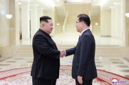 Two Koreas to Hold Summit at Border in April