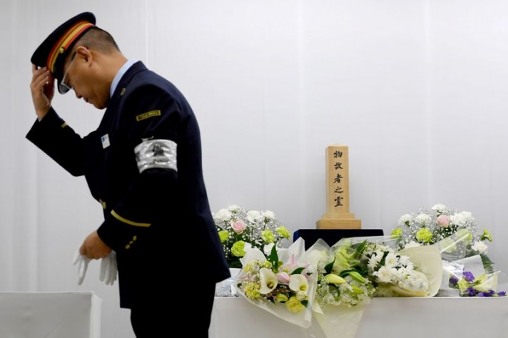 Japan Marked the 23rd Anniversary of Deadly Sarin Attack