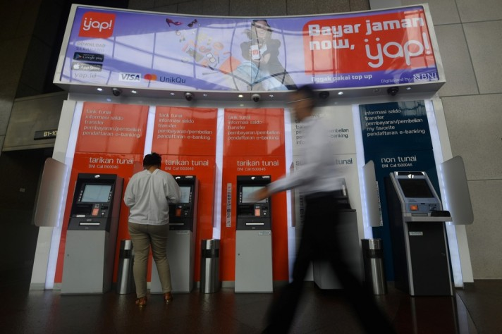 BNI to Inspect 17000 ATMs to Prevent Data Theft