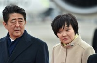Scandal Thrusts Japan's Colourful First Lady into Spotlight