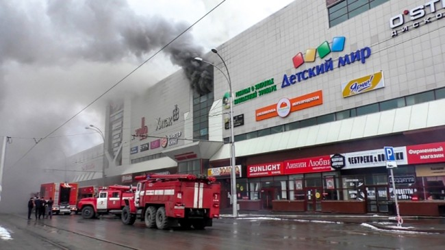 37 Dead when a Fire Ripped Through Busy Mall in Siberia