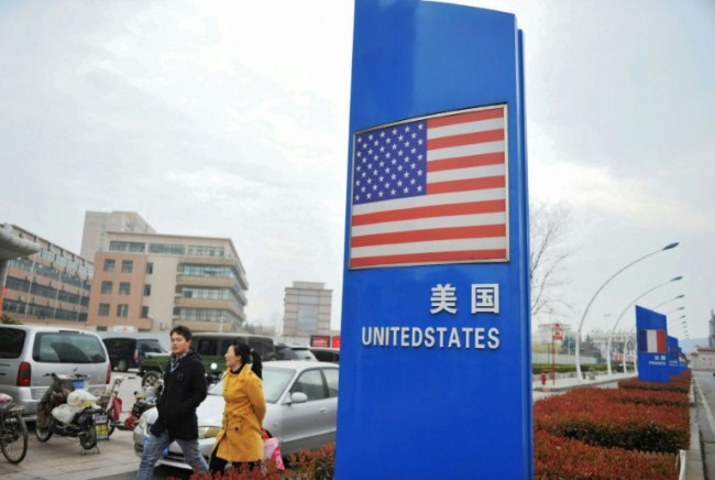 China Urges EU to 'Act Together' against US Protectionism