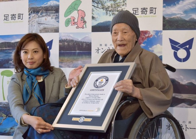 Meet Masazo Nonaka,  World's Oldest Living Man