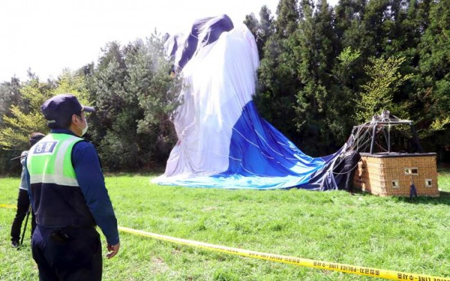 Pilot Killed in South Korea Hot Air Ballon Crash
