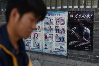 China Launches Website to Report Foreign Spies