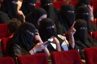 Saudi Arabia to Host Cinema Test Screening with 'Black Panther'