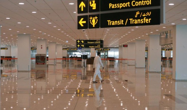 Pakistan Opens New Islamabad Airport after Years of Delays